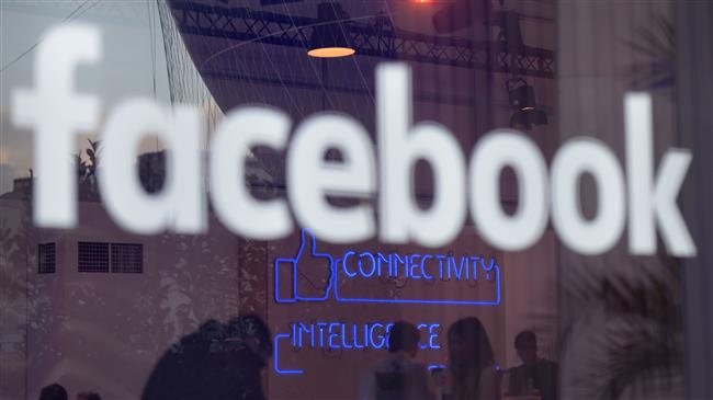 Facebook Updated Its Privacy Rules In An Attempt To Fix Itself With Its Users HollywoodGossip