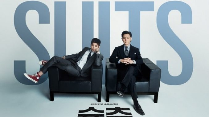 Download Suits Tv Show Cast