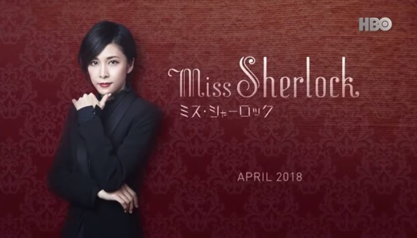 Miss Sherlock Review 2018 Tv Show