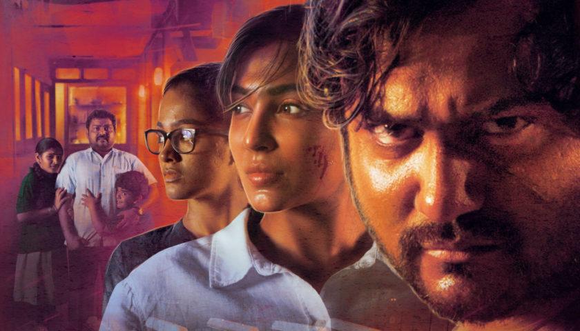Vella Raja Review 2018 Tv Show