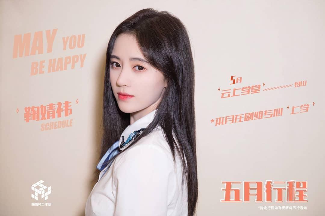 Ju Jingyi photos,pics,images