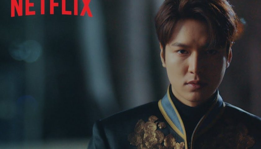 The King Youngwonui Gunjoo tv show review