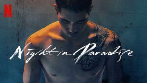 Night in Paradise 2021 Movie Review