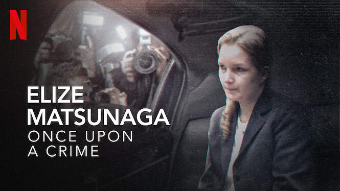 Elize Matsunaga Once Upon a Crime review 2021